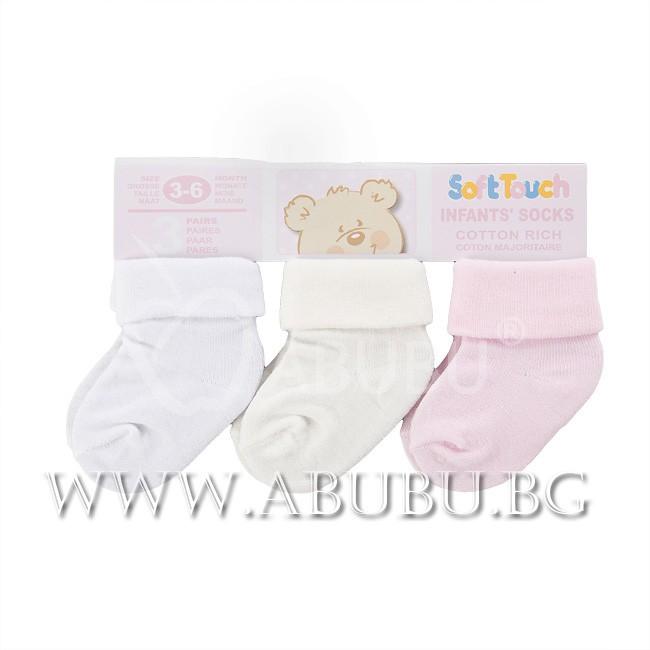 b14bc8aaf5c Бебешки чорапки lovely_socks_s92_p