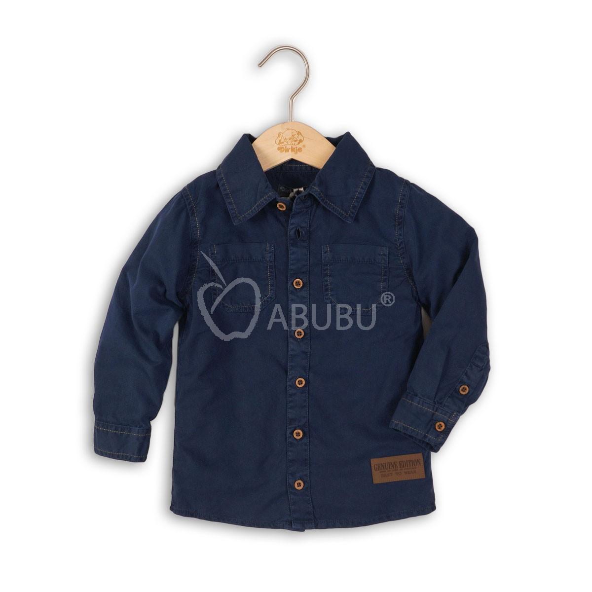5ec07e5390a Детска риза bay0_23551