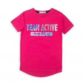 Тениска с огледален надпис awesome3_B30-20