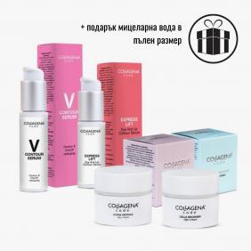 "Комплект Collagena ""Brand new skin"" collagena_set3-20"