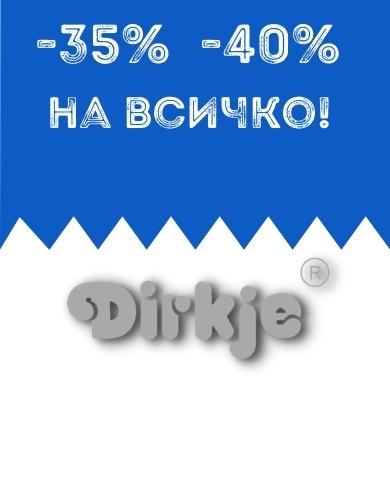 Homepage Banner 2 BG